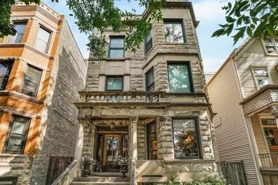 1140 W Oakdale Avenue UNIT 1, Chicago, IL 60657 - #: 10505532