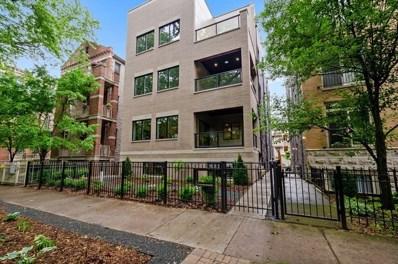 1229 W Carmen Avenue UNIT 1N, Chicago, IL 60640 - #: 10507041