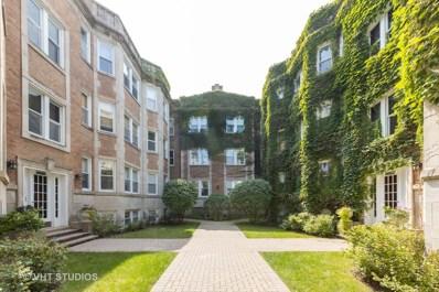 869 W Cornelia Avenue UNIT 2, Chicago, IL 60657 - #: 10508075