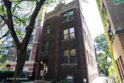 3117 N Orchard Street UNIT 3E, Chicago, IL 60657 - #: 10509210