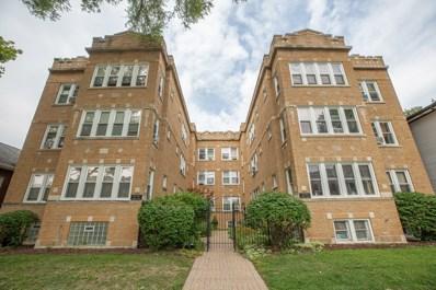 2528 W Argyle Street UNIT 2, Chicago, IL 60625 - #: 10513045