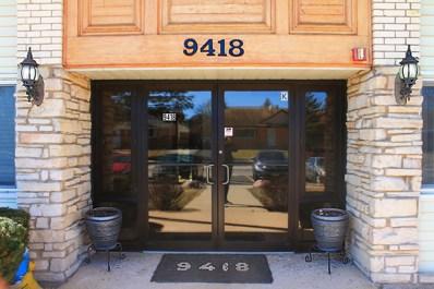 9418 Dee Road UNIT 2B, Des Plaines, IL 60016 - #: 10514821