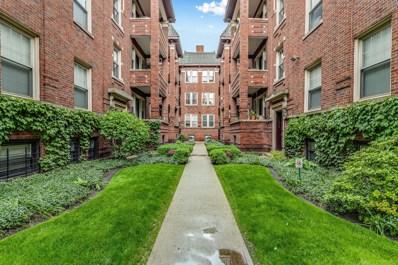 960 W Cuyler Avenue UNIT 1N, Chicago, IL 60613 - #: 10514893