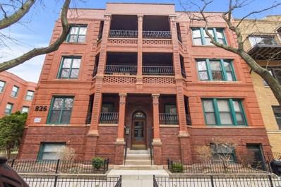 826 W Lakeside Place UNIT 826G, Chicago, IL 60640 - #: 10518455