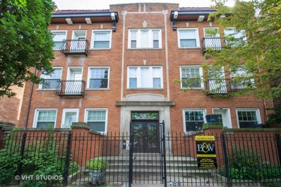 845 W Lawrence Avenue UNIT 2W, Chicago, IL 60640 - #: 10518880