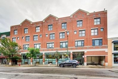 2840 N Lincoln Avenue UNIT H5, Chicago, IL 60657 - #: 10520667
