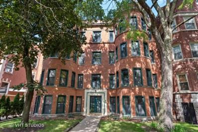 1344 W Greenleaf Avenue UNIT 4E, Chicago, IL 60626 - MLS#: 10523085