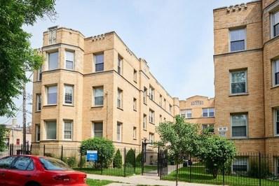 1622 W Wallen Avenue UNIT 3N, Chicago, IL 60626 - #: 10523708