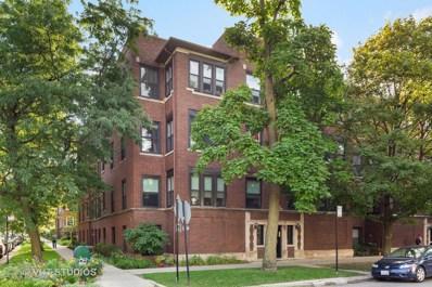 7035 N Greenview Avenue UNIT 1S, Chicago, IL 60626 - #: 10524297