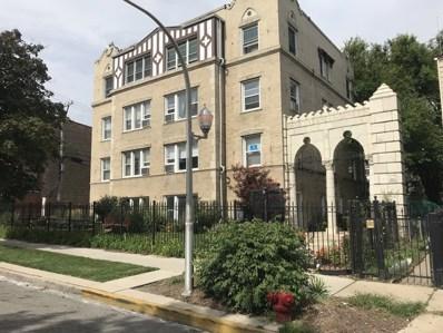 1724 W Estes Avenue UNIT 1E, Chicago, IL 60626 - #: 10531207