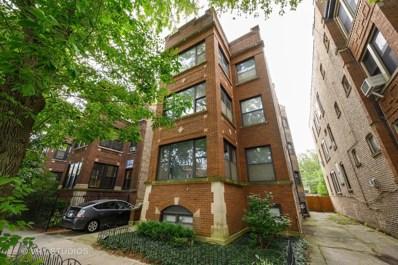 1435 W Catalpa Avenue UNIT G, Chicago, IL 60640 - #: 10535720