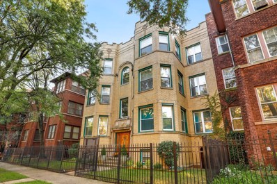 7641 N Bosworth Avenue UNIT 2, Chicago, IL 60626 - MLS#: 10535820