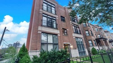 1219 W Foster Avenue UNIT 1E, Chicago, IL 60640 - #: 10537139