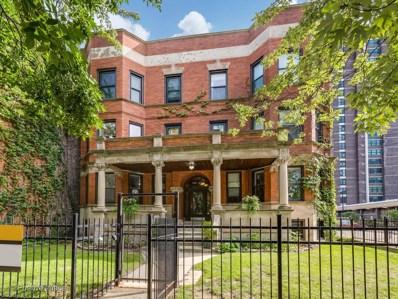 935 W Leland Avenue UNIT 2E, Chicago, IL 60640 - #: 10538128