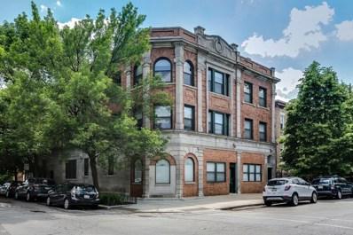 650 N Wood Street UNIT 1N, Chicago, IL 60622 - #: 10538928