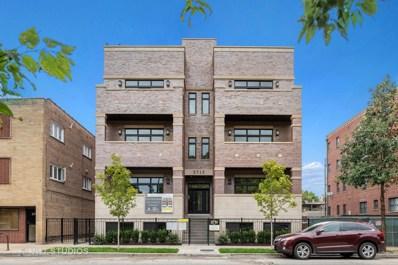 2712 W Montrose Avenue UNIT 1E, Chicago, IL 60618 - #: 10538994