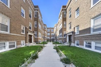 6912 N Lakewood Avenue UNIT 2E, Chicago, IL 60626 - MLS#: 10541952