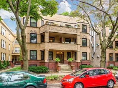 6221 N Magnolia Avenue UNIT 2S, Chicago, IL 60660 - #: 10542635