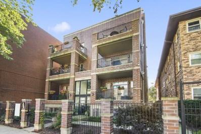 1309 W Lunt Avenue UNIT 3E, Chicago, IL 60626 - #: 10543376