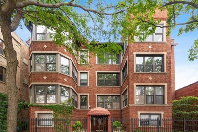 5047 N Sheridan Road UNIT D, Chicago, IL 60640 - MLS#: 10544039