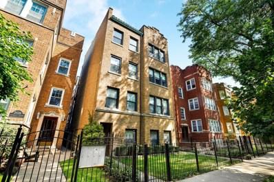 2024 W Farragut Avenue UNIT 2N, Chicago, IL 60625 - #: 10545792