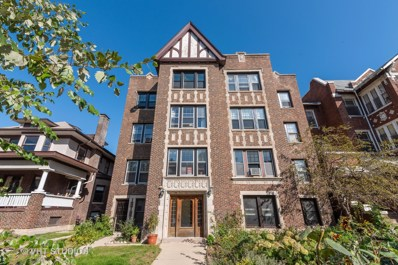 1062 W North Shore Avenue UNIT G, Chicago, IL 60626 - #: 10548743