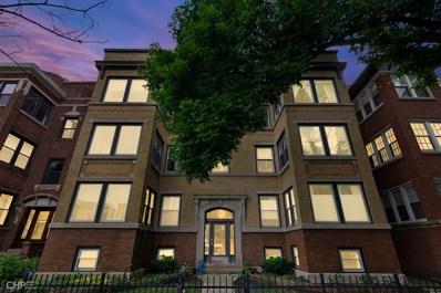 1317 W Winnemac Avenue UNIT G, Chicago, IL 60640 - #: 10550687