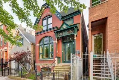 1829 W Superior Street, Chicago, IL 60622 - #: 10551551