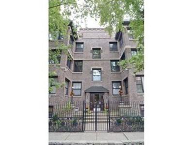 857 W Ainslie Street UNIT G, Chicago, IL 60640 - #: 10553686