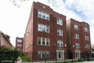 4113 W Kamerling Avenue UNIT 1D, Chicago, IL 60651 - #: 10557399