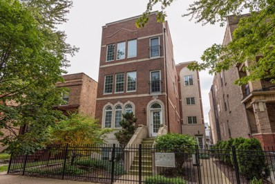 1257 W Carmen Avenue UNIT 2N, Chicago, IL 60640 - MLS#: 10560871