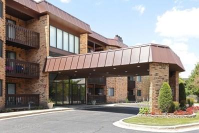 2880 Torrey Pine Lane UNIT 1G, Lisle, IL 60532 - #: 10561655