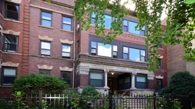 5919 N Kenmore Avenue UNIT 2, Chicago, IL 60660 - #: 10561940