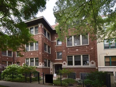 1438 W Lunt Avenue UNIT A2, Chicago, IL 60626 - #: 10562787