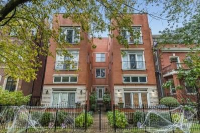 3834 N Greenview Avenue UNIT 2S, Chicago, IL 60613 - #: 10565398