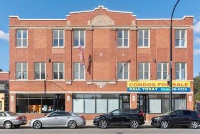 7400 S Stony Island Avenue UNIT 204, Chicago, IL 60649 - #: 10565852