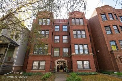 1445 W WARNER Avenue UNIT 2E, Chicago, IL 60613 - #: 10567727