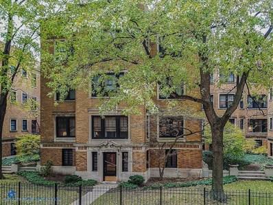 710 W Gordon Terrace UNIT C, Chicago, IL 60613 - #: 10572764