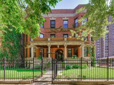 935 W Leland Avenue UNIT 1E, Chicago, IL 60640 - #: 10576027