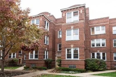 2622 N Spaulding Avenue UNIT 2S, Chicago, IL 60647 - MLS#: 10577089