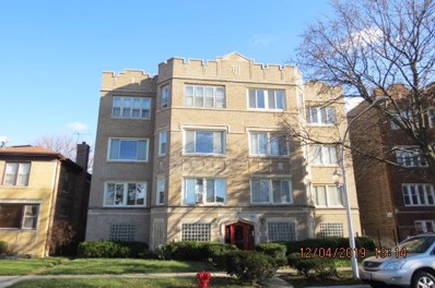8129 S Phillips Avenue UNIT 1N, Chicago, IL 60617 - #: 10579317