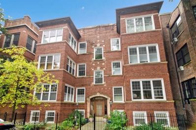 1435 W Rosemont Avenue UNIT 1E, Chicago, IL 60660 - #: 10584177