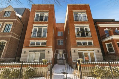 3834 N Greenview Avenue UNIT 2S, Chicago, IL 60613 - #: 10584647