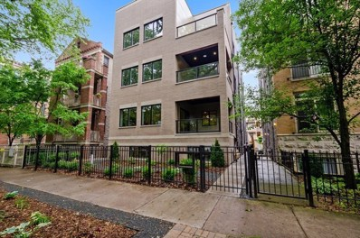 1229 W Carmen Avenue UNIT 1S, Chicago, IL 60640 - #: 10585431