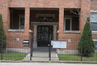 5737 S Michigan Avenue UNIT 3N, Chicago, IL 60637 - #: 10586589