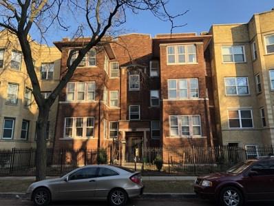 7637 N Bosworth Avenue UNIT 1-N, Chicago, IL 60626 - #: 10591302