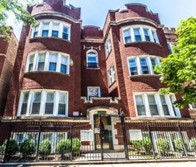 7020 S Paxton Avenue UNIT GS, Chicago, IL 60649 - #: 10593014