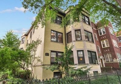 1433 W Summerdale Avenue UNIT 3A, Chicago, IL 60640 - MLS#: 10593918