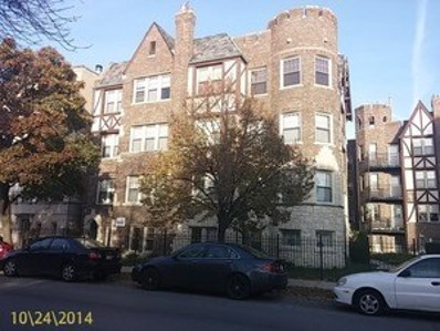 5721 N Kimball Avenue UNIT 1S, Chicago, IL 60659 - #: 10594165