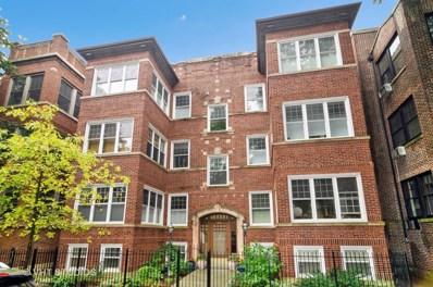 1435 W Rosemont Avenue UNIT 1E, Chicago, IL 60660 - #: 10598280